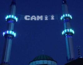 Hocaköy Camii, Sakarya