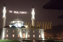 Türk-Amerikan Kültür ve Medeniyet Merkezi, Washington, ABD