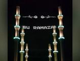 Mersin Muğdat Camii