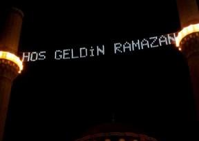 Hz. Ali Camii, Altunizade, İstanbul