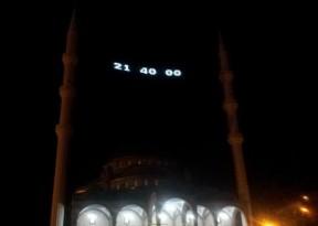 Yerköy Camii, Yozgat