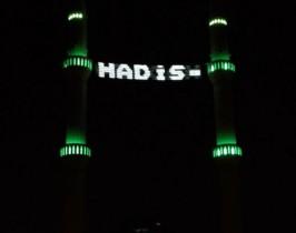Medine Camii, Osmangazi, Bursa