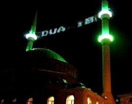 Yeşilbayır Camii, Mamak, Ankara
